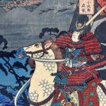 Il pescatore e il samurai